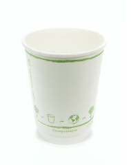12oz Doubled Walled Hot Cups (100% Compostable and Biodegradable) 500 Pack